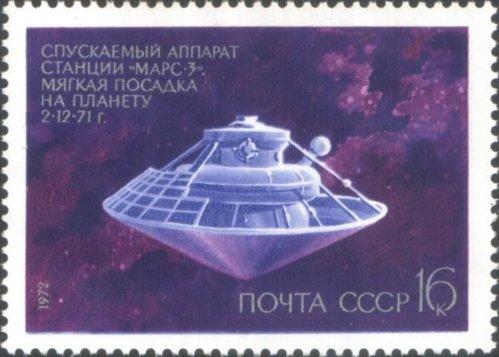 GUERRA FRIA: 21 anos para os EUA descobrirem a radiofrequência espacial russa 2