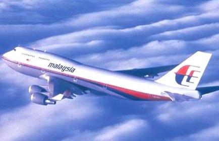 mistério do voo MH370 da Malaysia Airlines e dos Agroglifos