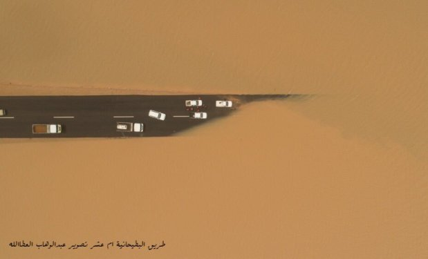 Planeta em choque: Enchentes de proporções bíblicas no deserto e pássaros caindo do céu sem motivo óbvio 1