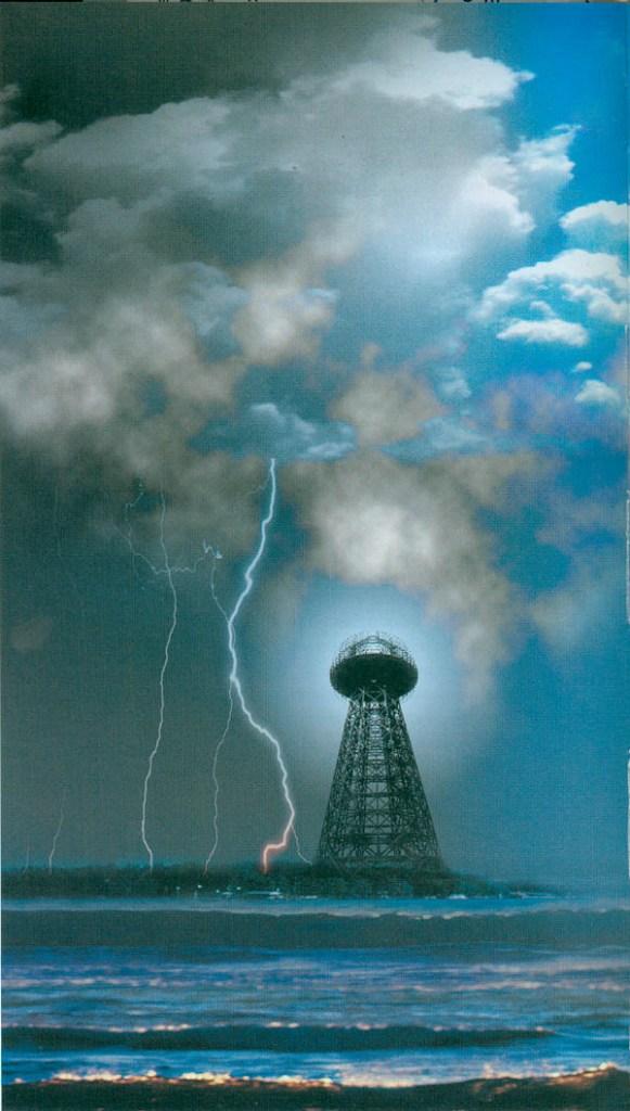 Explicação oficial da luz azul que inundou o céu de Nova Iorque é contestada 1