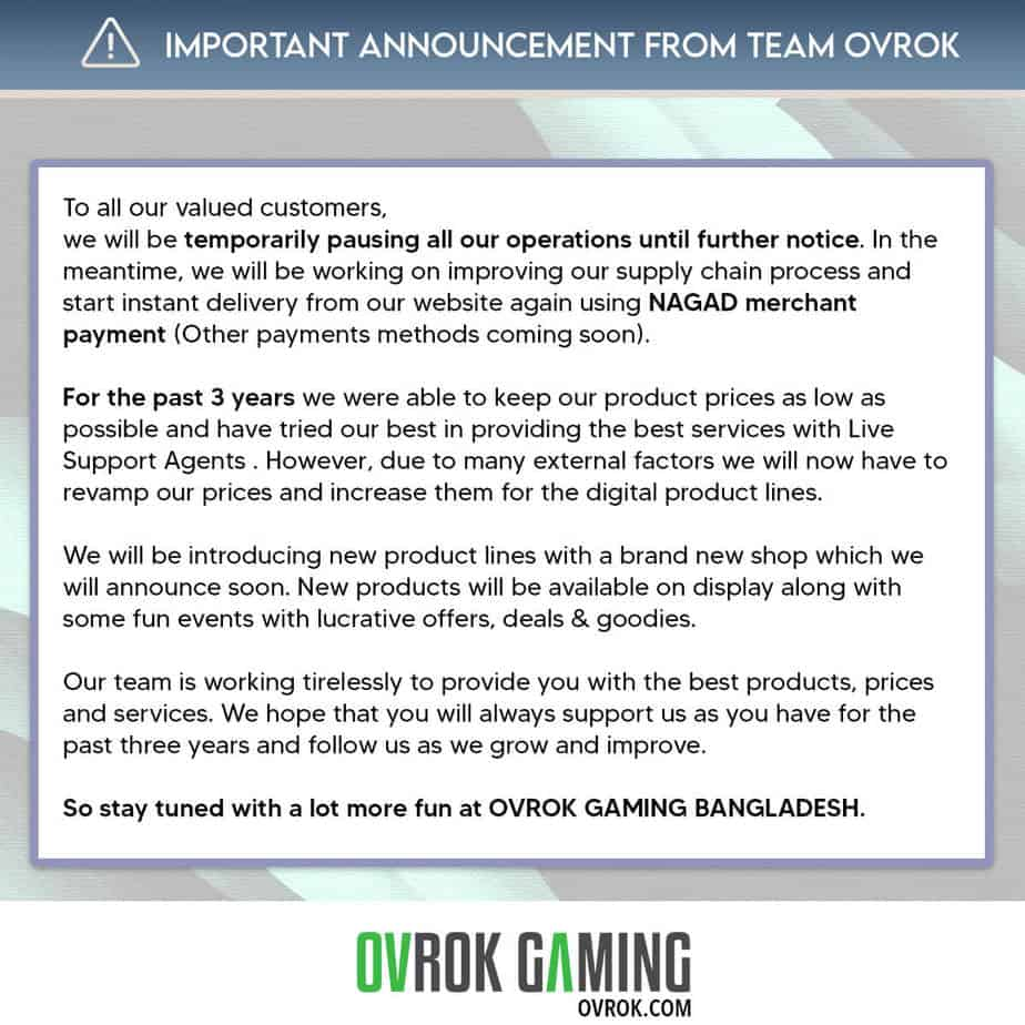 Important Announcement - English