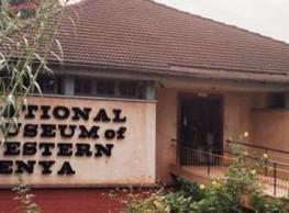 Kitale Museum [Image Source: Cosmic Safaris]