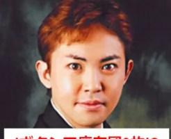 hayashiyasanpei