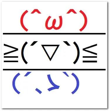 笑う顔文字のまとめ 特殊な種類から英語や韓国語用まで お笑い好きな代男子が送るowalife