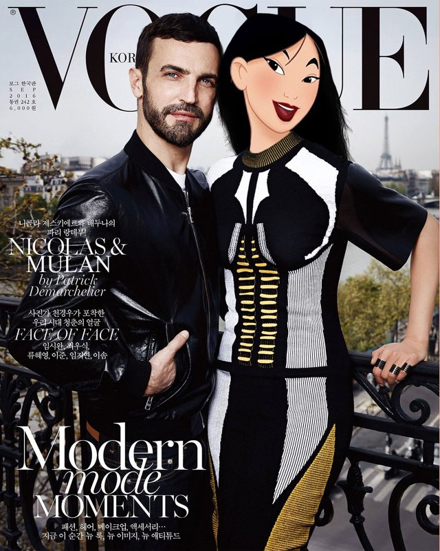 s1_animation_in_reality_by_gregory_masouras_nicolas_ghesquiere_and_doona_bae_as_mulan_voguekorea_photographed_by_patrick_demarchelier_yatzer_0