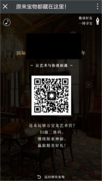 16_wechat_3_-_version_2_--__w_584_