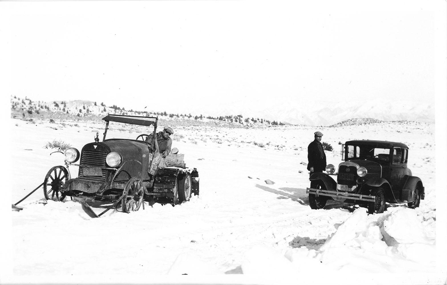 El Camino Sierra