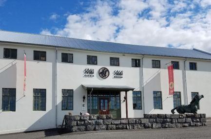 Iceland Reykjavik Saga Museum building