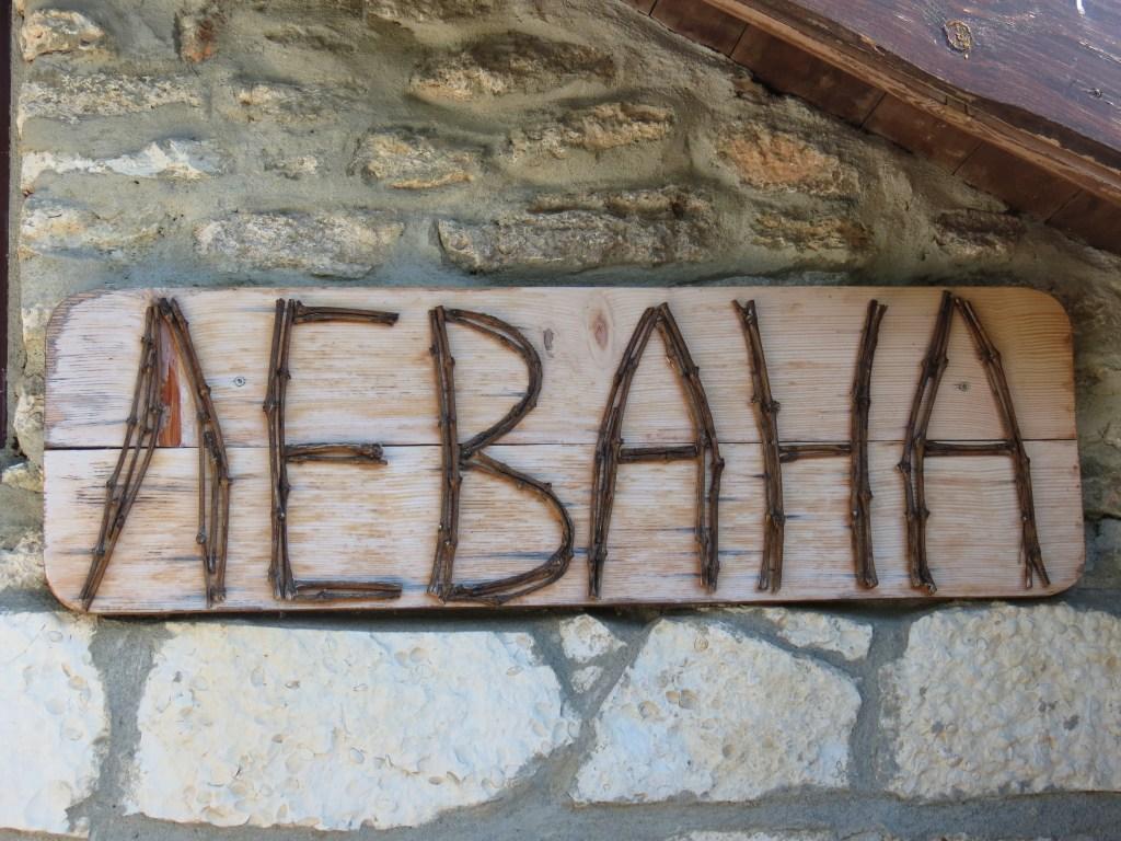 bulgaria-northern-black-sea-coast