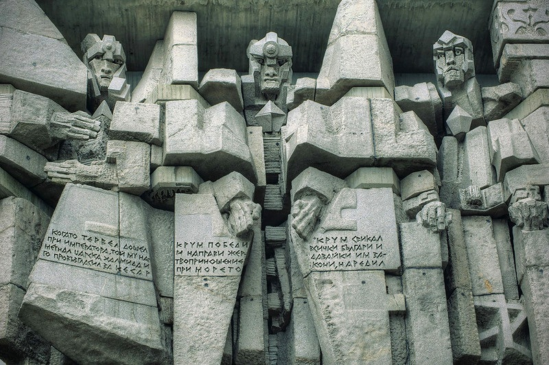 communism times in bulgaria