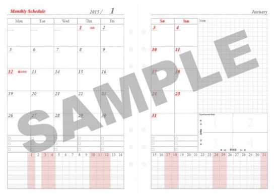 Refill_monthly_schedule2015_sample_image (1)