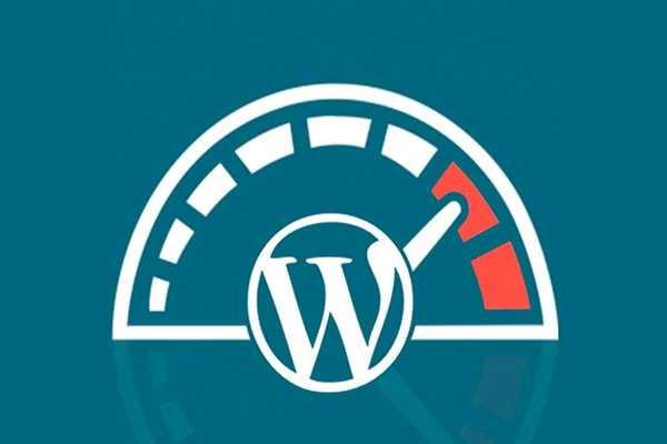 Как ускорить работу своего WordPress?