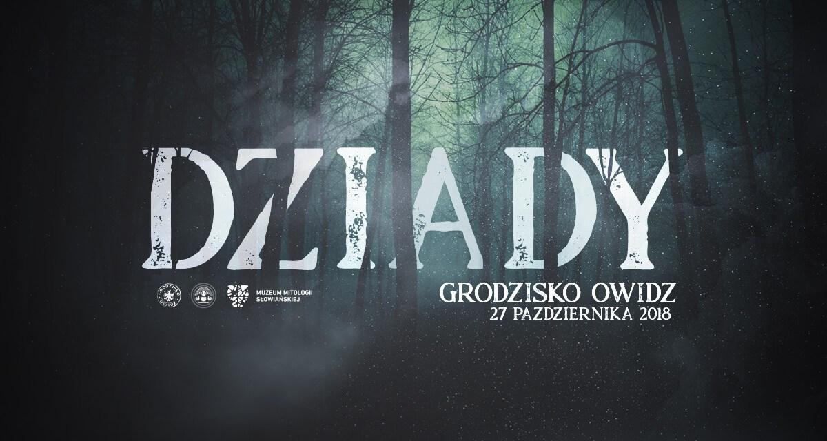 Słowiańskie święto Dziady w Grodzisku Owidz