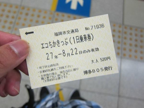 IMG_2843