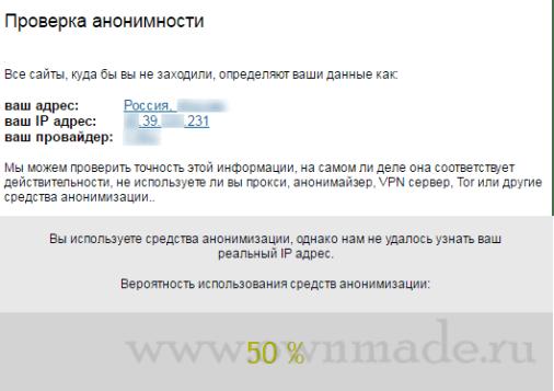 vnp_do