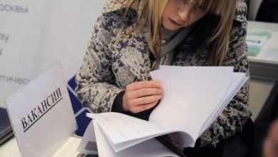 После принятия Декрета № 3 поиском работы озабочены все не трудоустроенные белорусы