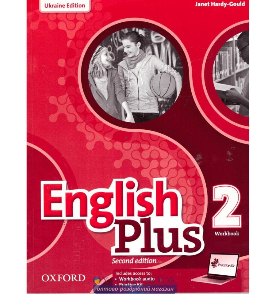 Macmillan English World