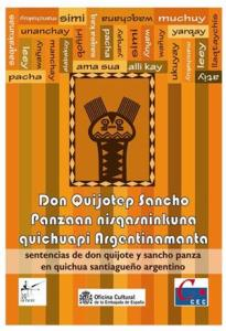 quixiote santiago