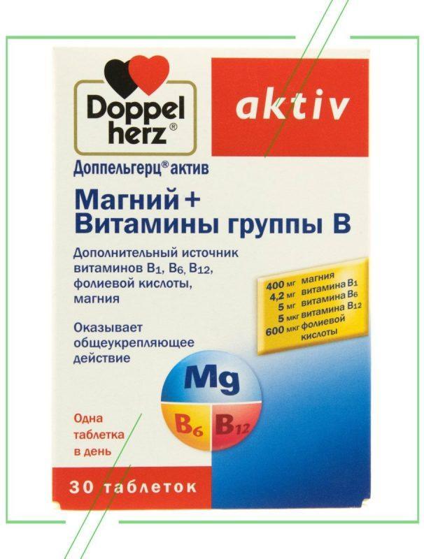 vitaminų kompleksai hipertenzijai gydyti
