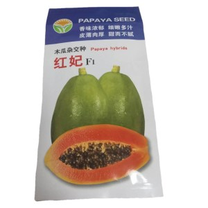 Ready to ship red lady papaya seed taiwan with good germination rate