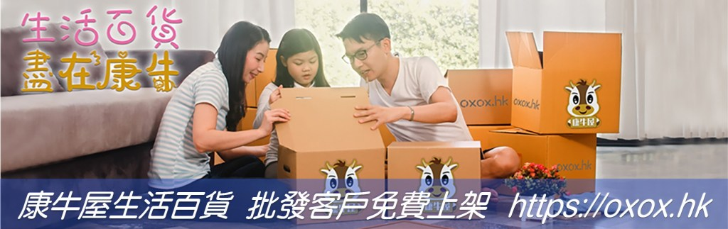 for OXtech 用Banner 6