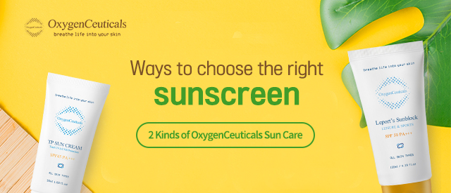 2019 How to choose my go to sunscreen?