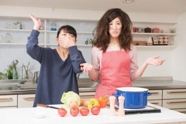 料理下手な嫁の原因と美味しく変える改善策やオススメ方法