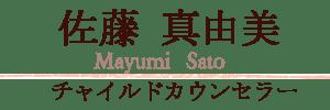 mayumi-profile-renew