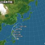 台風1号2020の最新進路予想!日本に上陸する可能性は?