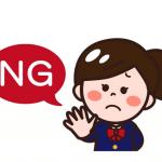 竹田恒泰が「ゴゴスマ」を降板?出演NGの真相・理由は?