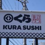 GOTOイートくら寿司で食事券は使える?予約ポイントはためられるの?