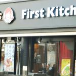 『ファーストキッチン』でGOTOイート食事券は使える?予約ポイントはためられるの?
