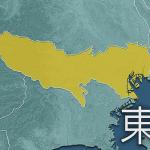 【東京コロナ】中央大学の部活でコロナクラスター発生!大学の対応や状況は?