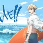 WAVE!!サーフィンやっぺ!! (アニメ)見逃無料動画配信で全話(1話~最終回)視聴する方法!
