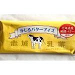 かじるバターアイスのカロリー・糖質は?販売期間や口コミ・感想は?