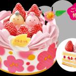 ミニストップひな祭りケーキ2021の予約期間はいつ?当日購入は出来る?