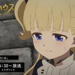 シャドーハウス(アニメ)2話の感想・考察・評判!エミリコは失敗作?