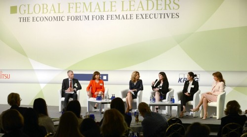 The Global Female Leaders Summit 2017