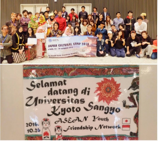 Japan Culture Camp