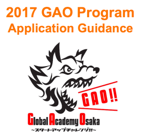 Fully Funded Global Academy Osaka in Japan