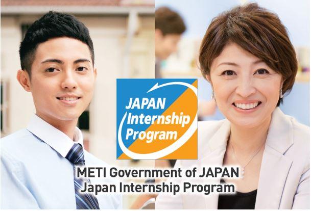 meti-government-of-japan-internship-2017