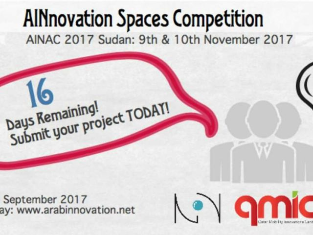 AINnovation Spaces Competition 2017