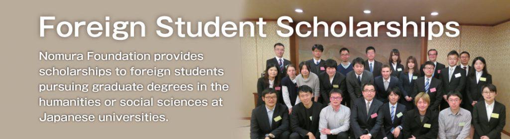 Fully Funded Nomura Foundation Scholarships in Japan
