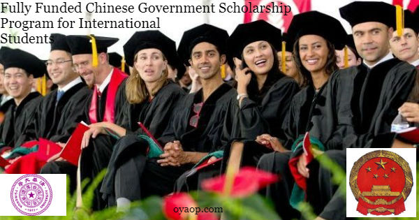 Chinese Government Scholarship Program
