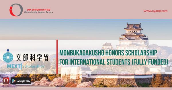 Monbukagakusho Honors Scholarship For International Students