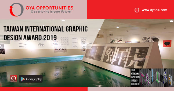 Taiwan International Graphic Design Award 2019