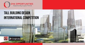 Tall Building Design International Competition