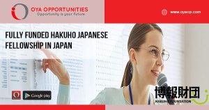 Fully Funded Hakuho Japanese Fellowship in japan