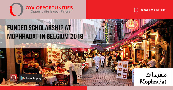Funded Scholarship at Mophradat in Belgium 2019