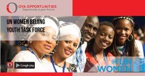 UN Women Beijing Youth Task Force